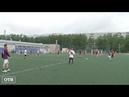 Свои игры в Екатеринбурге прошел международный турнир волонтёров ЧМ 2018