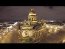 дрифт у Исаакиевского собора в Петербурге