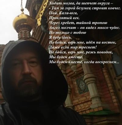 Виктор Буянов