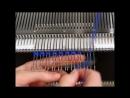 Наборный ряд на вязальной машине, методом обвития игл. (7 вариантов)