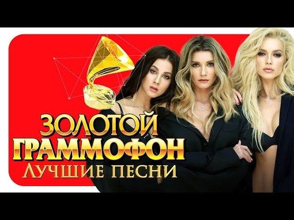 ВИА Гра Лучшие песни Русское Радио Full HD 2017