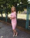 Даша Чечель фото #7