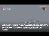 КРЧ: самолёт и ураганный ветер