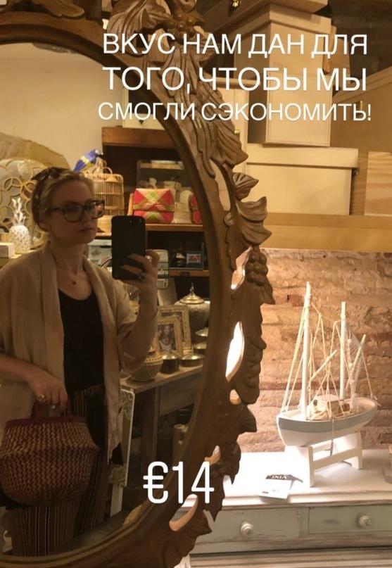 Эвелина Хромченко |
