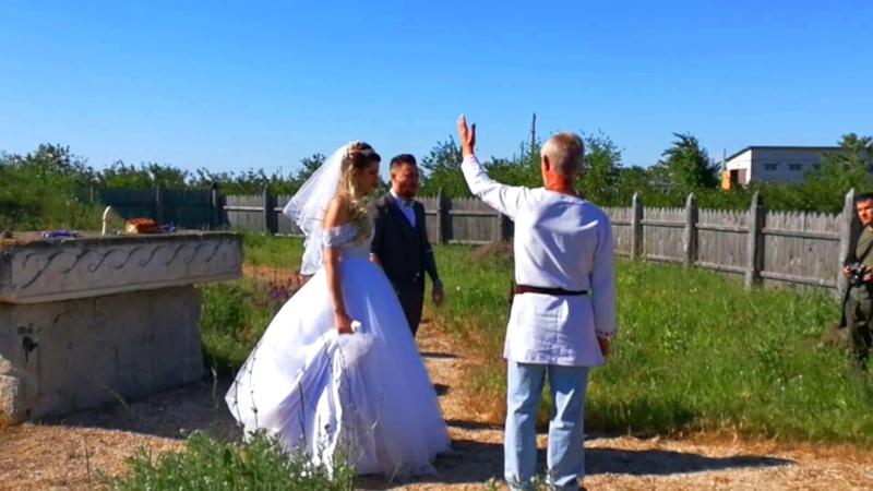 Свадебный обряд венчания. Славянские традиции.