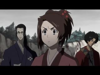 Samurai Champloo 22 серия