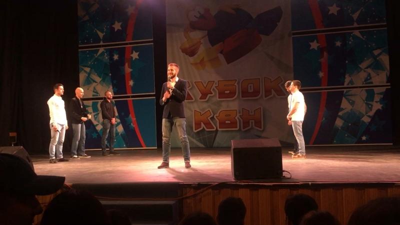 СКГМИ. КВН. Межвуз 2018