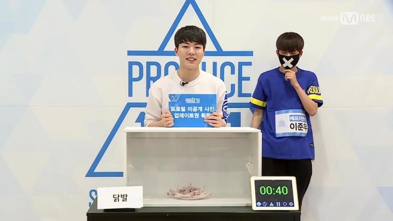 PRODUCE 101 season2 [101스페셜] 히든박스 미션ㅣЮ Хоён(아이원) vs Ли Чжуну(에프이엔티) 161212 EP.0