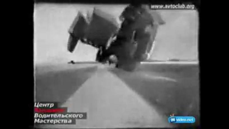Школа экстремального вождения в СССР (Кен Блок соси)