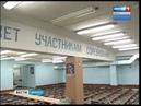 Ремонт идёт в 13 школах Иркутска