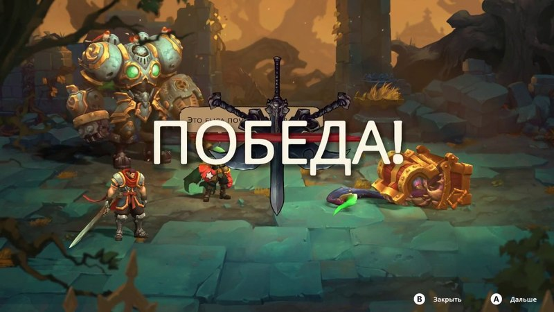 Вырезка из прохождения игры Battle Chasers: Nightwar by delikates » Freewka.com - Смотреть онлайн в хорощем качестве