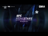 UFC Rising Stars  Brian Ortega