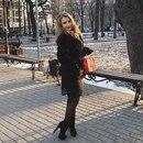 Анастасия Тарасова фото #37