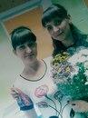 Анна Александрова