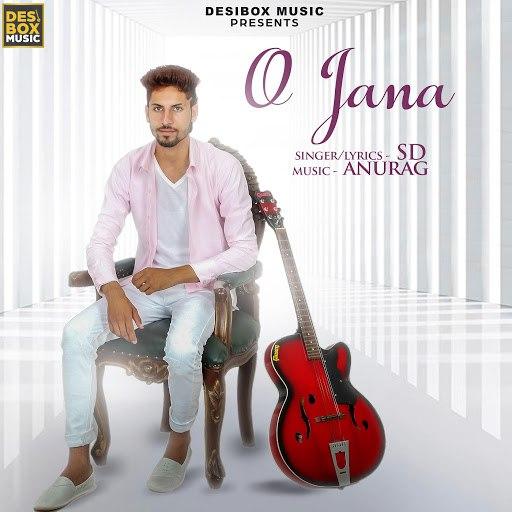 SD альбом O Jana