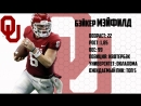 Baker_Mayfield_