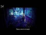 [RUS SUB] BTS (방탄소년단) LOVE YOURSELF 轉 Tear 'Singularity' Comeback Trailer