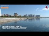 Мегаполис - Обошлось без жертв - Нижневартовск