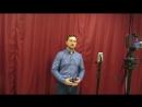 отзыв Владлена Левина о курсе Ирины Черняевой Энергичный оратор