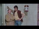 фильм 1982 Влюблен по собственному желанию