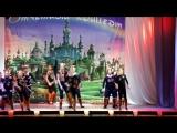Dance Life#отчетный концерт#Саблезубые тигры#Волшебник Изумрудного города#Современная хореография#хореограф Светлана Романова