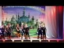 Dance Life отчетный концерт Саблезубые тигры Волшебник Изумрудного города Современная хореография хореограф Светлана Романова