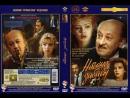 Ночные забавы - ТВ ролик (1991)