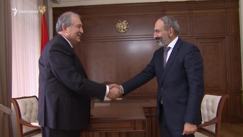 Նախագահ Արմեն Սարգսյանը հանդիպում է ունեցել վարչապետ Նիկոլ Փաշինյանի հետ
