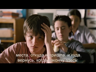 Мост в Терабитию | Bridge to Terabithia (2007) Eng + Rus Sub (1080p HD)