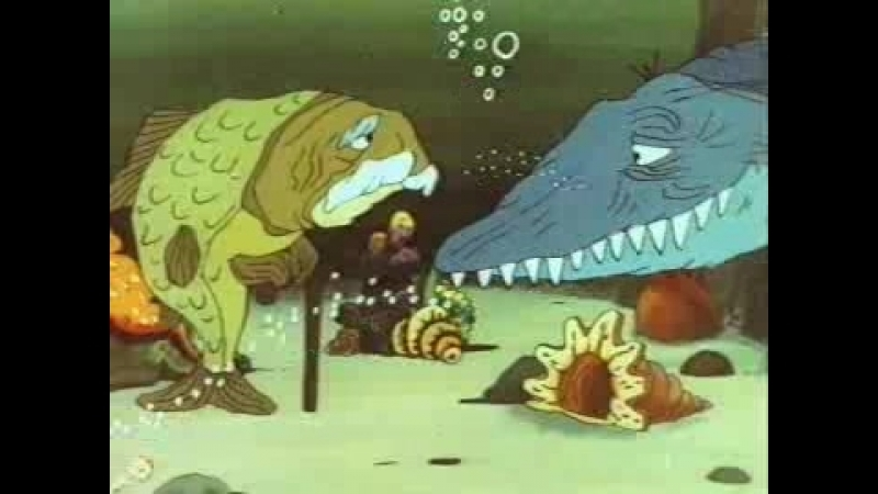 Ух ты говорящая рыба Арменфильм