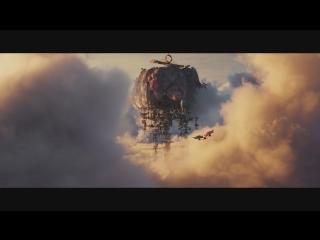 Хроники хищных городов / Mortal Engines (дублированный трейлер / премьера РФ: 6 декабря 2018) HD1080