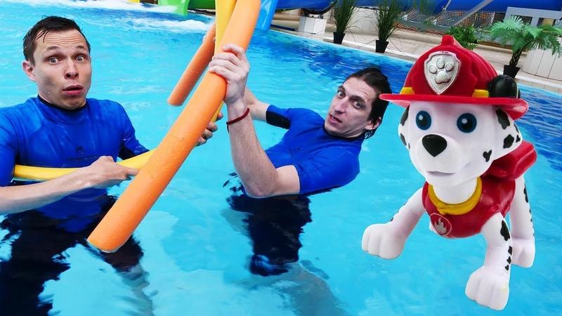Щенячий патруль в аквапарке Оптимус Прайм и герои Акватим