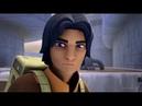 Star Wars Rebels Звёздные Войны Повстанцы