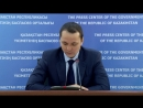 Об изменении подходов к развитию СЭЗ «ПИТ «Алатау» (Тимур Токтабаев)