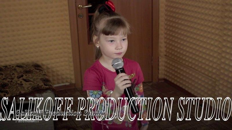Лялька Карина тоже занимается в salikoffproduction Подает крутые надежды,поэтому и занимается. И главное,ей нравится...🧚♀️😊😛