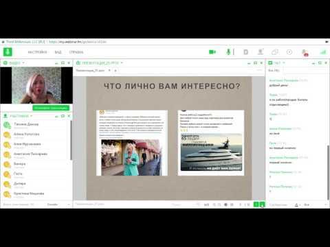 Развитие Личного бренда Деккер Татьяна Google Chrome 04 07 2017 12 04 07