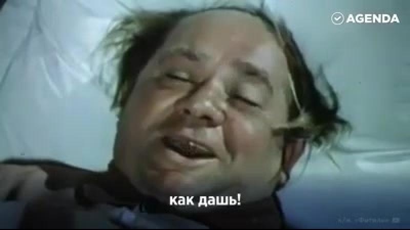 Леонов о пользе алкоголя (роль из фильма)_0001