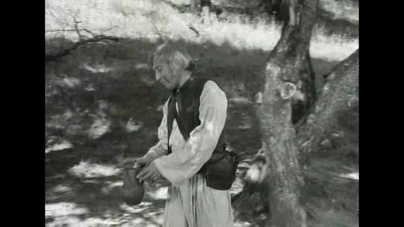 Капитан Тенкеш 1 серия Венгрия Приключения 1963