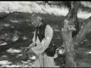 Капитан Тенкеш.1 серия(Венгрия.Приключения.1963)