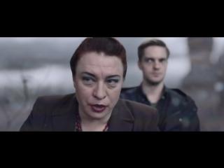 ЧЕРНОВИК - Финальный трейлер _ Фильм 2018 [720p]