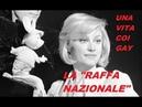 RAFFAELLA CARRA: USCIVO SOLO CON I BABBO MI CHIEDEVA SEMPRE SE ERO VERGINE