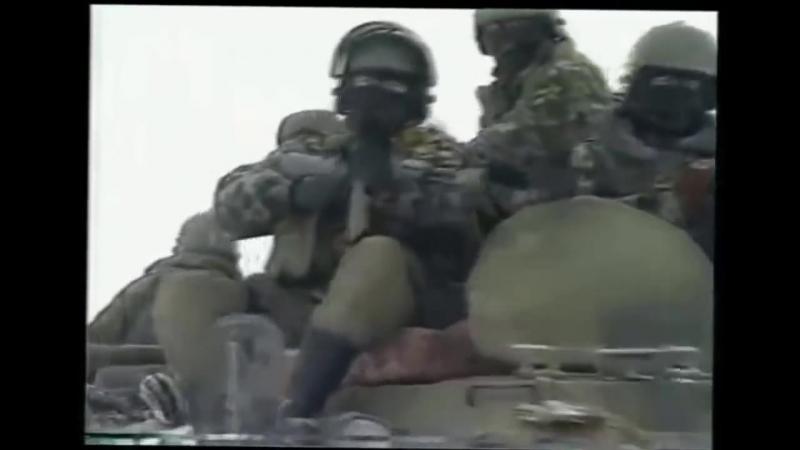 Прошедшим войну в Чечне посвящается (Чечня в огне) _ Passed the war in Chechnya is dedicated