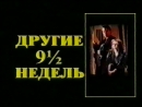 Реклама на VHS Екатеринбург Арт Слияние двух лун 2