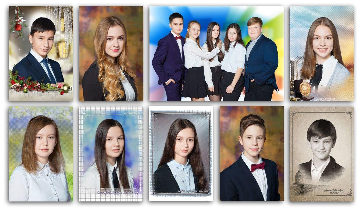 Фотосессия всанкт-петербургской школе №640(старшие классы)  . Портретная исюжетная фотосъёмка