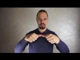 Магия жестов 2