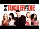 Сдохни, Джон Такер!  John Tucker Must Die (2006)