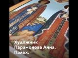 Святой благоверный князь Олег Брянский и святая равноапостольная царица Елена. Размеры иконы 26 на 32