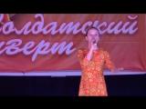 Алена Зеленская с песней Берегите Россию