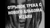 KIZARU x CHRIS TRAVIS KIZARU SNIPPET (14.04.2018)