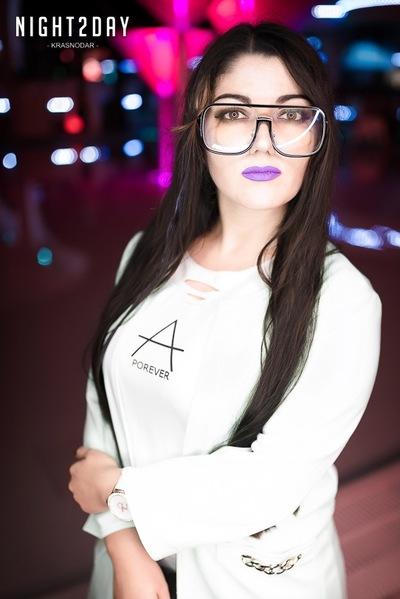 Ани Асатрян